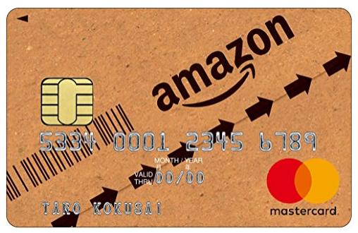 AmazonMastercardClassic