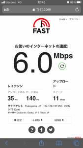 LINEモバイル回線速度12時台(2021年計測)