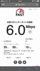 LINEモバイル回線速度19時台(2021年計測)