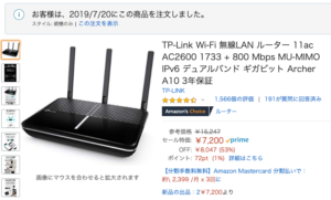 Amazon TP-Link Wi-Fi 無線LAN ルーター 11ac AC2600 1733 800 Mbps MU-MIMO IPv6 デュアルバンド ギガビット Archer A10 3年保証 TP-LINK