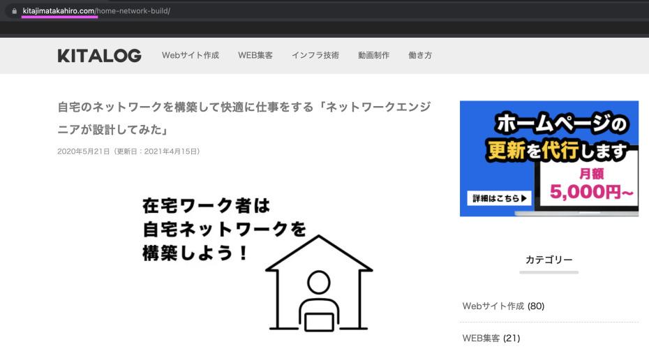 ドメインとWEBサーバーを紐付けるとドメイン名でWEBサイトを表示できる