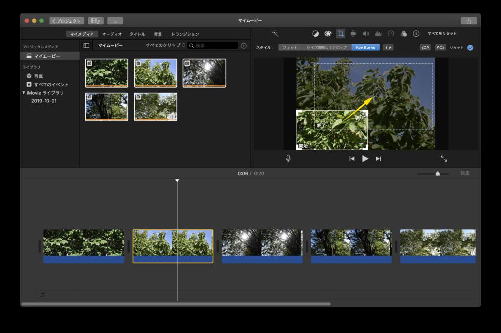 iMovie-motion