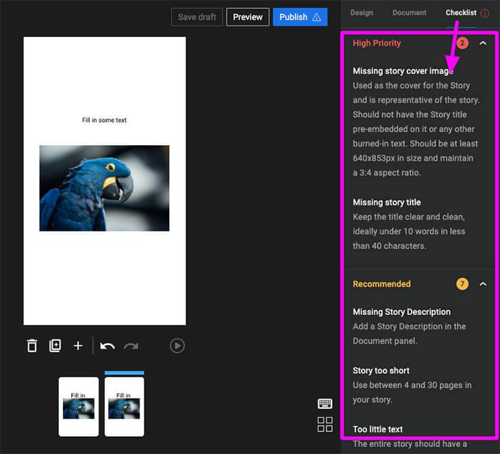 WEBストーリーコンテンツのエラー確認位置