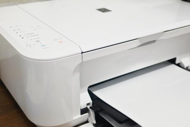 各種申請書をプリンタで印刷する